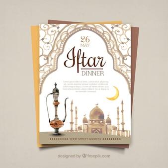 Invitation au dîner d'aquarelle iftar