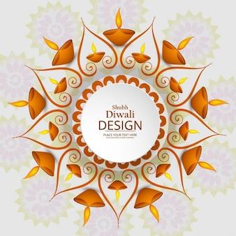 Joyeux Diwali beau fond