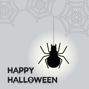 Joyeux Halloween vecteur lettrage. Calligraphie de vacances. Affiche d'Halloween heureux.