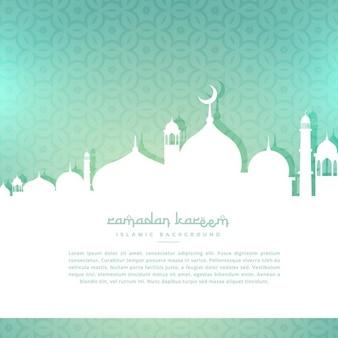 kareem ramadan salutation fond