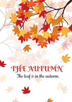 La carte d'automne