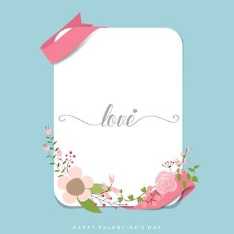 La conception de la carte de Saint-Valentin
