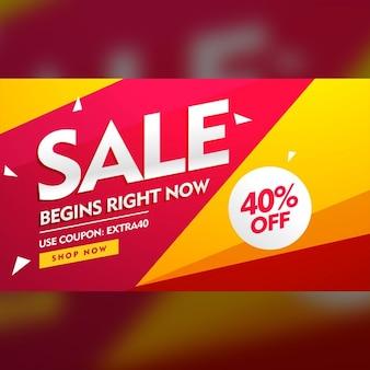 La vente des bons de réduction et des offres de conception de la bannière