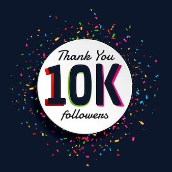 Les médias sociaux 10000 suiveurs réussissent avec des confettis