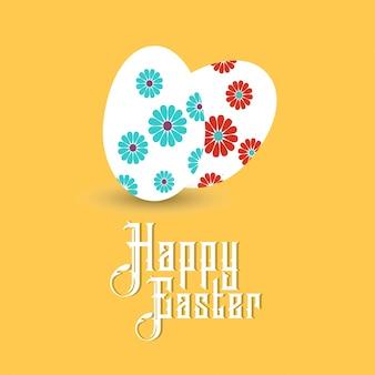 Les oeufs de Pâques icônes Vector illustration oeufs de Pâques pour les Vacances de Pâques conception sur fond jaune