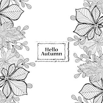 Ligne en noir et blanc Art Fond d'automne