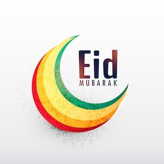 Lune croissante en couleurs pour le festival eid mubarak
