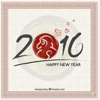 Main nouvelle année peinte singe fond