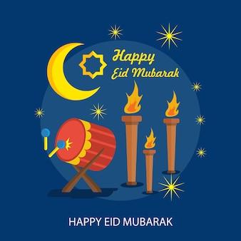 Mignon eid mubarak background