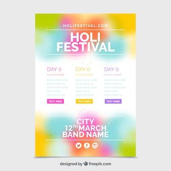 Modèle d'affiche pour le festival Holi Brouillé
