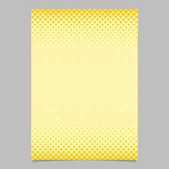 Modèle de carte de motif de cercle en demi-teinte abstrait couleur - dessin de fond de voeux vectoriel avec des points colorés