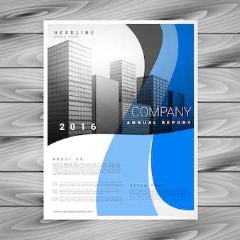 Modèle de vecteur de brochure entreprise moderne bleu ondulé