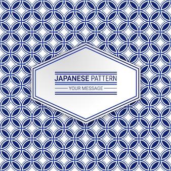 Modèle géométrique géométrique japonais