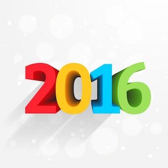Nouveau design coloré 3D de bonne et heureuse année