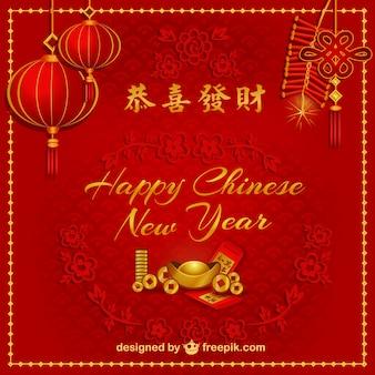 Nouveau vecteur année chinoise heureuse