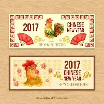 Nouvel an chinois 2017, bannières avec des aquarelles