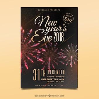 Nouvel an party flyer