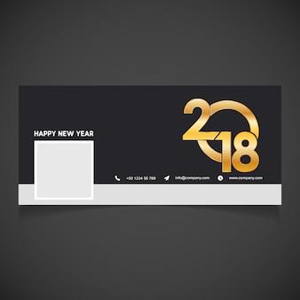 Nouvelle couverture Facebook de 2018 Creative Golden Gradient Typography of 2018