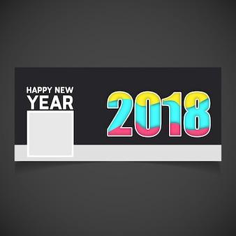 Nouvelle couverture Facebook de 2018 Typographie colorée créative de 2018