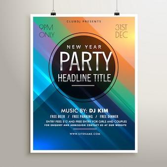 Partie flyer template d'événement avec des rayures colorées