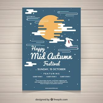 Poster créatif de l'automne mi-automne