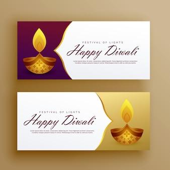 Premium luxe heureux diwali bannières carte vecteur de conception
