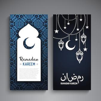 Ramadan Moubarak et carte de voeux Kareem la calligraphie arabe signifie