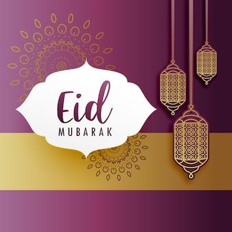 Salutation créative de festival eid avec des lampes suspendues