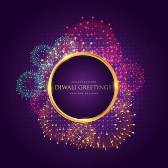 Salutation diwali avec feux d'artifice colorés