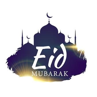 Salutations du festival eid avec mosquée et grunge