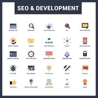 Seo et le développement Flat Icon Collection