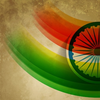 Style grunge vector indian flag design