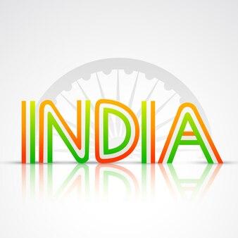 Texte indien dans la conception de vecteur de style drapeau