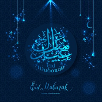 Vecteur islamique illustration calligraphique arabian Eid Mubarak en traduction Félicitations