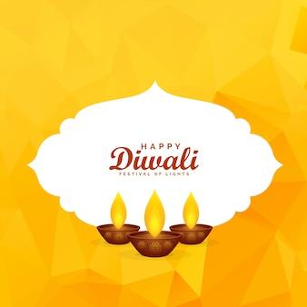 Amarillo diwali festival de fondo de saludo con diya quemado