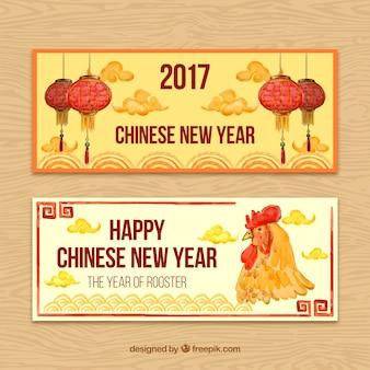 Año nuevo chino 2017, dos banners con acuarelas