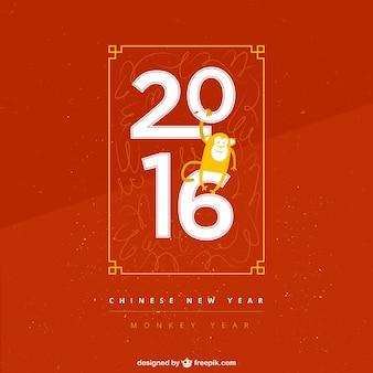 Año nuevo chino en un estilo retro