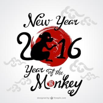 Año nuevo del mono pintado a mano