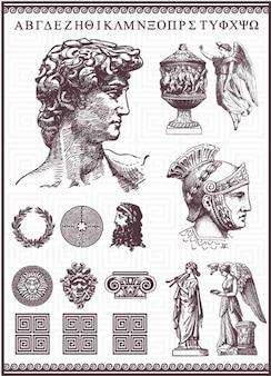 Artículos griego vector dibujado antigüedades