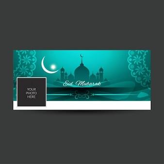 Artísticaa cubierta de facebook de eid mubarak