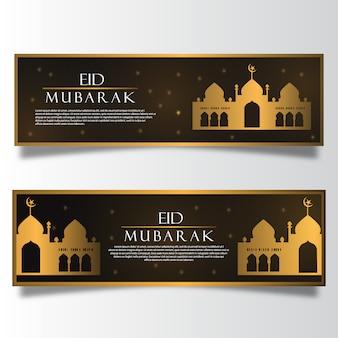Banner con diseño de eid mubarak