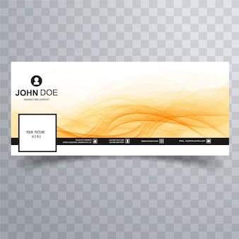 Banner ondulado moderno para facebook