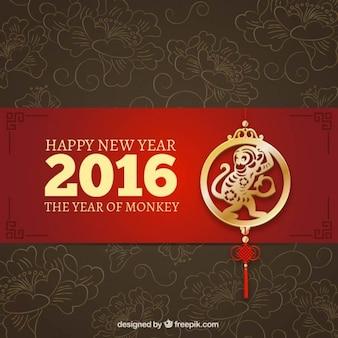 Banner rojo de feliz año nuevo