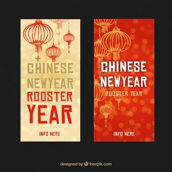 Banners con farolillos de año nuevo chino