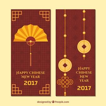 Banners de año nuevo chino con elementos decorativos