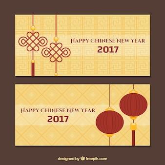 Banners de año nuevo chino con fondos geométricos