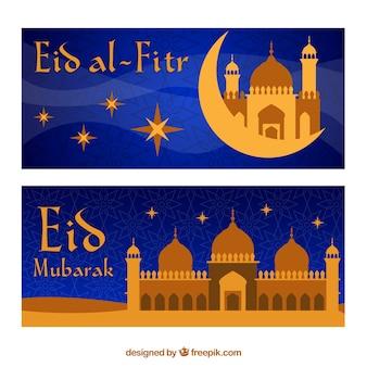 Banners de mezquita dorada de eid al-fitr