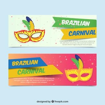 Banners del carnaval brasileño con máscaras en estilo realista