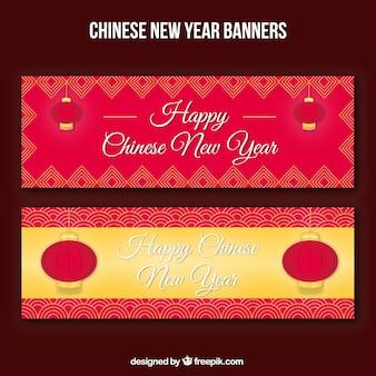 Banners fantásticos del año nuevo chino con faroles rojos