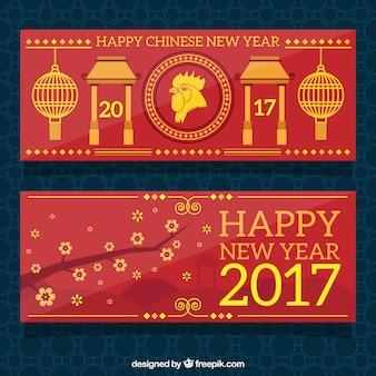 Banners fantásticos para el año nuevo chino con faroles y flores